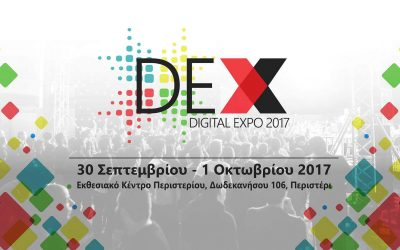 Meet our team at the Athens Digital Expo 2017